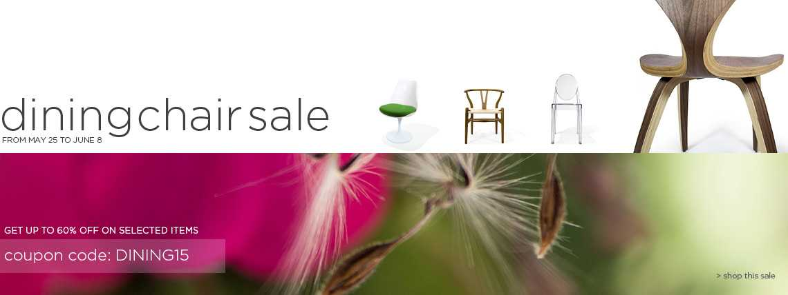 Dining Chair Sale