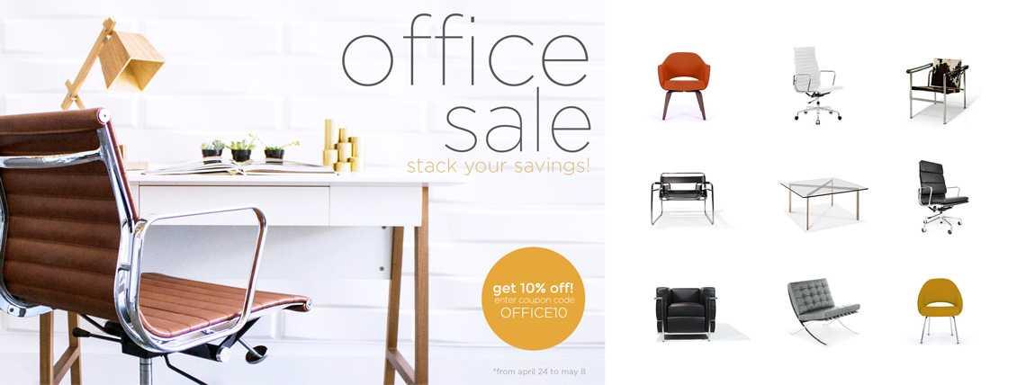 Shop Office Sale